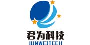 杭州君为/JunWei