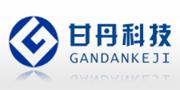 邯郸甘丹/GanDan