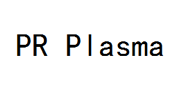 德国RP PLASMA