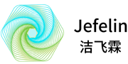 上海洁飞霖/JeFeLin