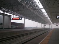 """上海计量院召开""""IP防护""""""""电磁兼容测试""""等为主题的技术交流会"""