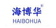 北京海博华/HaiBoHua