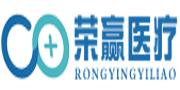 河南荣赢/RongYing