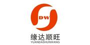 苏州缘达/YuanDa