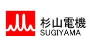日本杉山/SUGIDEN
