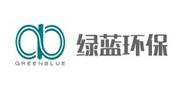 青岛绿蓝/LvLan