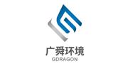 合肥广舜/GDRAGON