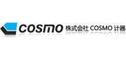 日本科斯莫/cosmo