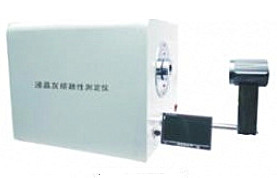 """上海召开""""煤灰熔融性测定仪""""等六个规程规修订审定会议"""