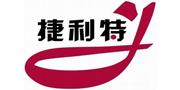 郑州捷利特/JieLiTe