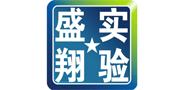 潍坊盛翔/ShengXiang