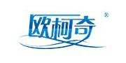 郑州欧柯奇/Oukeqi