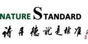 (上海)上海诗丹德