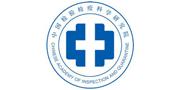 (北京)中国检科院