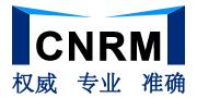 (北京)国家标准物质资源共享平台