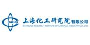 (上海)上海化工研究院