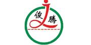 菏泽俊腾/JunTeng