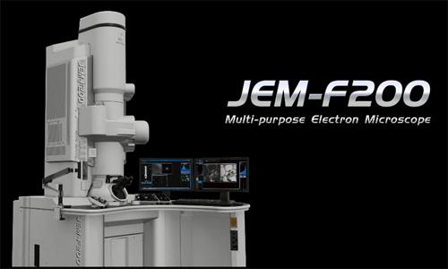 日本电子场发射透射电镜JEM-F200