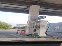 国家市监管理总局发布《油气回收检测仪校准规范》征求意见
