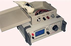 """""""直流低电阻表检定装置""""等2项高标计量标准通过考核"""