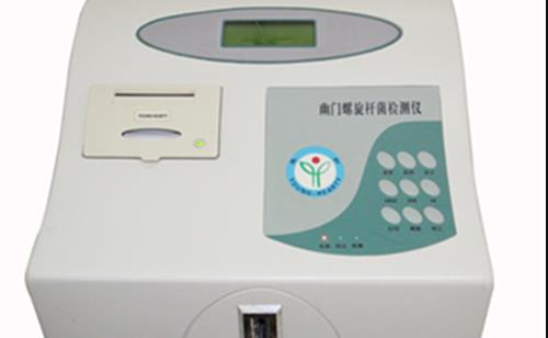 幽門螺旋桿菌檢測儀原理、使用方法及原理