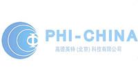 关于新型冠状病毒疫情期间PHI CHINA高德公司售后服务安排的通知
