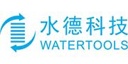 青岛水德/Watertools