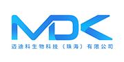 珠海迈迪科/MDK