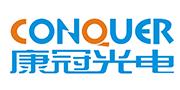 北京康冠/conquer