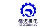 石家庄德迈/DeMai