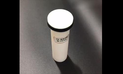 美國培安CEM432175黑圈12位消解罐