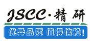 厦门精研/JSCC
