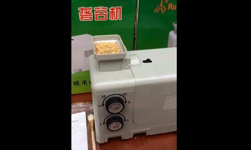 实验室小型龚谷机操作视频