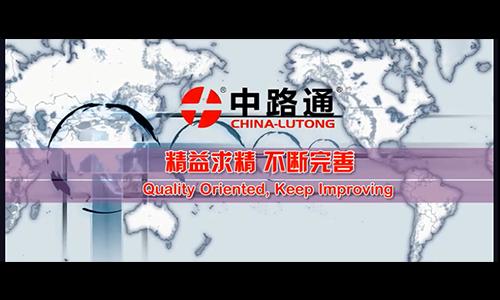 中路通公司 燃油系统制造企业