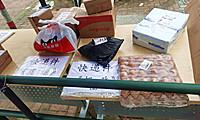山東市監局發布《餐飲提供者無接觸供餐實施指南》