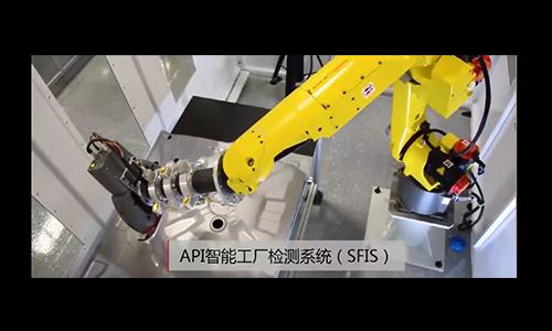 API SFIS智能工程测量解决方案