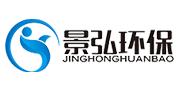 青岛景弘/JingHong