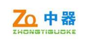 (北京)中仪国科