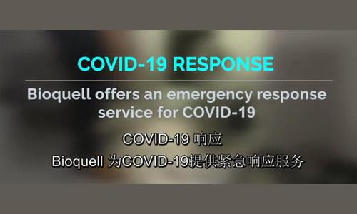 Bioquell支持业务连续性计划与COVID-19响应服务