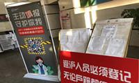 国务院发布做好疫情期间新冠病毒检测有关工作