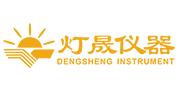 上海灯晟/DengSheng