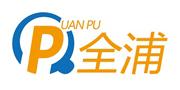 上海全浦/QUAN PU