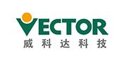 深圳威科达/Vector