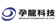 台湾孕龍/ZEROPLUS