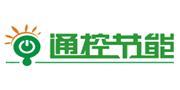 广州通控节能/TongKongJieNeng