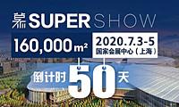 迟到的春天,从未缺席的慕展 | 2020下半年电子信息及光电行业 Global First Show!