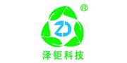 无锡泽钜/ZeJu