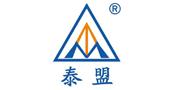 成都泰盟/TME