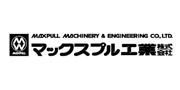 日本大力/MAXPULL