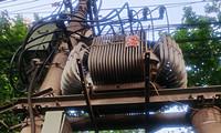 《变压器用铁心接地电流在线监测装置通用技术要求》征求意见稿